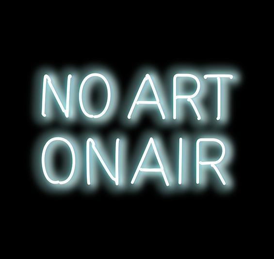 No Art On Air